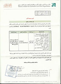 Approval Certificate  for Quran readPen